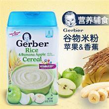美国进口gerber嘉宝苹果香蕉大米米粉 婴幼儿2段米糊宝宝辅食227g